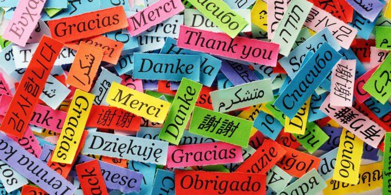 Изучение иностранного языка как проверка силы воли